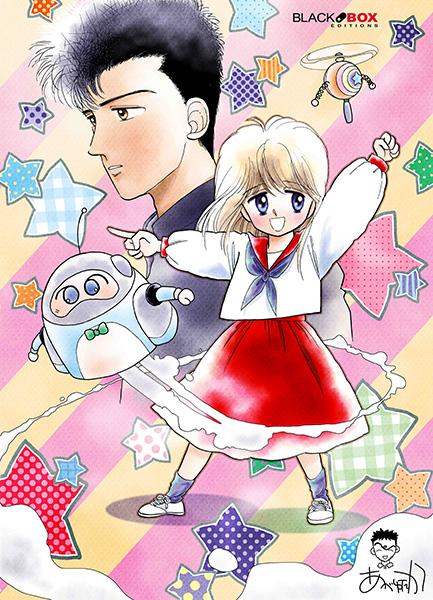 http://www.manga-news.com/public/images/series/vas-y-julie-annonce.jpg