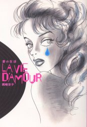 Actu Manga / Japanimation Vie_amour