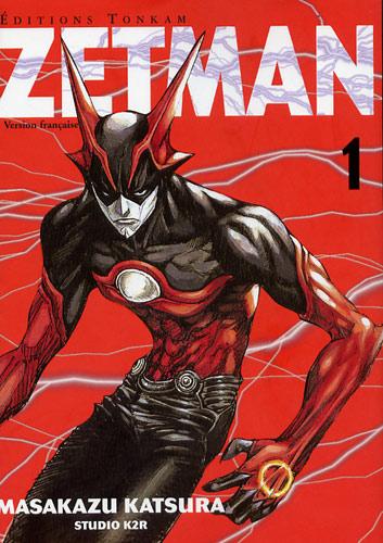 Zetman 14 Tomes [MULTI] [Manga]