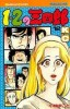 Manga - Manhwa - 1-2 no Sanshirô jp Vol.12