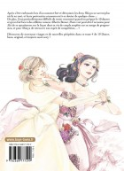 Image supplémentaire 10dance 1 © Satou Inoue Originally published in Japan by TAKESHOBO CO.,Ltd. French translation rights arranged through TAKESHOBO