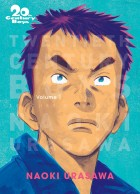 Manga - Manhwa - 20th Century Boys - Perfect Vol.1