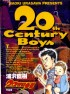 Manga - Manhwa - 20th Century Boys jp Vol.2