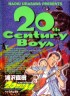 Manga - Manhwa - 20th Century Boys jp Vol.3