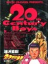 Manga - Manhwa - 20th Century Boys jp Vol.4