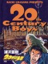 Manga - Manhwa - 20th Century Boys jp Vol.7