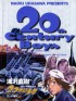 Manga - Manhwa - 20th Century Boys jp Vol.9