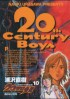 Manga - Manhwa - 20th Century Boys jp Vol.10