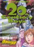 Manga - Manhwa - 20th Century Boys jp Vol.15