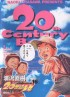 Manga - Manhwa - 20th Century Boys jp Vol.16