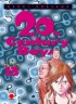 Manga - Manhwa - 20th century boys Vol.13