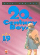 20th century boys Vol.19