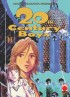 Manga - Manhwa - 20th Century Boys it Vol.10