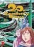 Manga - Manhwa - 20th Century Boys it Vol.15