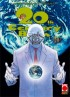 Manga - Manhwa - 20th Century Boys it Vol.20