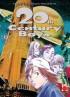 Manga - Manhwa - 20th Century Boys it Vol.9