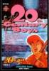 Manga - Manhwa - 20th Century Boys - 기타를 든 영웅 kr Vol.11