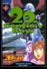Manga - Manhwa - 20th Century Boys - 기타를 든 영웅 kr Vol.15