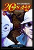 Manga - Manhwa - 20th Century Boys - 기타를 든 영웅 kr Vol.22