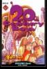 Manga - Manhwa - 20th Century Boys - 기타를 든 영웅 kr Vol.5
