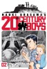 Manga - Manhwa - 20 Century Boys us Vol.2