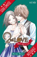2nd love - Once upon a lie - Coffret