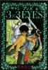 Manga - Manhwa - 3X3 Eyes jp Vol.6