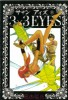 Manga - Manhwa - 3X3 Eyes jp Vol.11