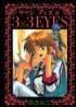 Manga - Manhwa - 3X3 Eyes jp Vol.31