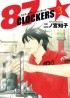manga - 87 Clockers jp Vol.3