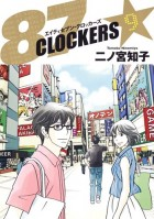 87 Clockers jp Vol.9