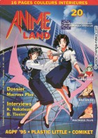manga - Animeland Vol.20