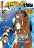 Manga - Manhwa - Animeland Vol.120
