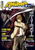 Manga - Manhwa - Animeland Vol.128