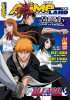 Manga - Manhwa - Animeland Vol.134