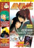 Manga - Manhwa - Animeland Vol.59