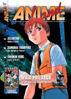 Manga - Manhwa - Animeland Vol.81