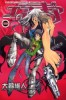 Manga - Manhwa - Air Gear jp Vol.9