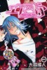 Manga - Manhwa - Air Gear jp Vol.21