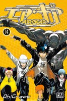 Air Gear Vol.14