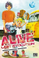 Alive Last Evolution Vol.11