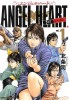 Manga - Manhwa - Angel Heart - 1st Season - Tokuma Shoten Edition jp Vol.1