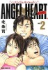 Manga - Manhwa - Angel Heart - 1st Season - Tokuma Shoten Edition jp Vol.2