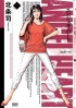 Manga - Manhwa - Angel Heart - 2nd Season jp Vol.3