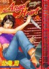 Manga - Manhwa - Angel Heart - 1st Season jp Vol.6