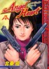 Manga - Manhwa - Angel Heart - 1st Season jp Vol.7