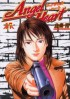 Manga - Manhwa - Angel Heart - 1st Season jp Vol.17
