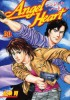 Manga - Manhwa - Angel Heart - 1st Season jp Vol.20