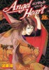 Manga - Manhwa - Angel Heart - 1st Season jp Vol.25