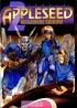Manga - Manhwa - Appleseed jp Vol.2
